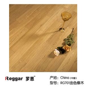 三层实木复合地板波西米亚系列