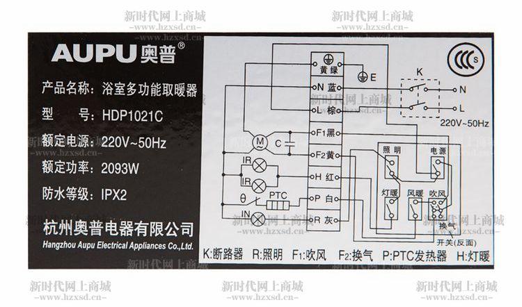 """奥普HDP1021C 是一款集风暖、灯暖、换气、照明四合一灯风暖结合型纯平浴霸。风暖采用高功率PTC加热片,预热时间短,升温快,通过特殊技术处理, 功率衰减只有一般PTC的十分之一;灯暖选用245W节能NBSS取暖泡,采用浴霸行业内最高标准""""NBSS""""取暖泡所用材质为精选11号硬质石英玻璃,经4度冷水喷淋测试, 喷淋测试非抽检,灯头与玻璃泡用两道螺纹联接,泡型长,辐射远,降低色温300K;灯泡热效高,不炫目,浴室升温快,取暖范围广,安全无忧。 灯暖:无需预热,即开即热,取暖区域内迅"""